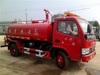 福田时代4吨消防车