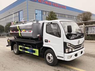 国六5吨清洗吸污车