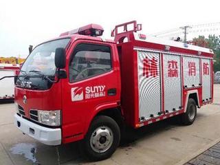 东风蓝牌小型水罐消防车