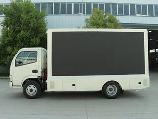 东风led广告宣传车